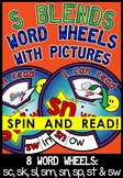 S BLENDS WORD WHEELS WITH PICTURES (S BLENDS ACTIVITIES)S