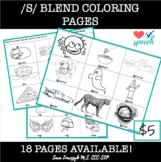 S Blend Articulation Coloring Worksheets NO PREP