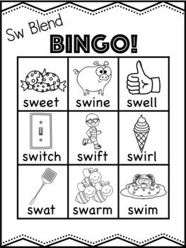 S Blend Bingo Bundle! [10 playing cards per sound]
