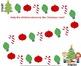 S-Blend Christmas Tree