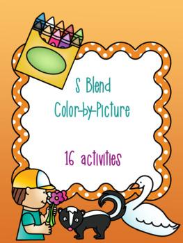 S Blend Color-by-Picture Bundle {16 activities}