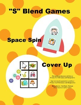 """""""S"""" Blend Games (Space Spin and Cover Up)"""