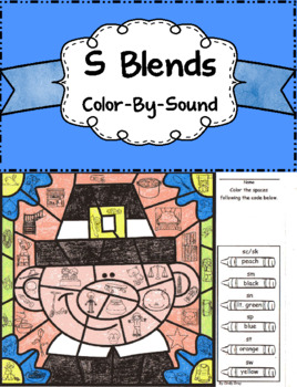 S Blends Color by Sound ~ Thanksgiving Pilgrim Boy