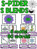 S Blends Center: S-pider Blends