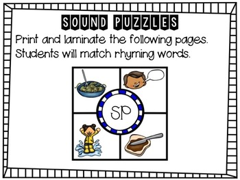 S Blends - Extra Practice Activities