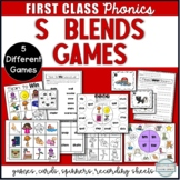 S Blends Games