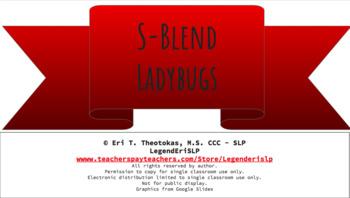 S - Blends Ladybug