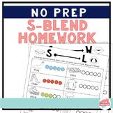 S-Blends No Prep Homework