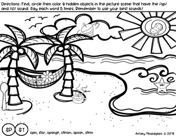 S-Blends Picture Scenes (FREEBIE)