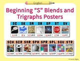 S Beginning Blends and Trigraphs Posters