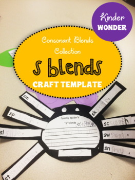 S Blends Spider Craft Template