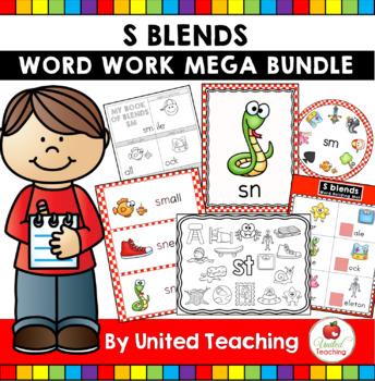 S Blends Word Work Mega Bundle