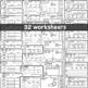 S Blends Worksheets BUNDLE - Initial Consonant Blends Worksheets