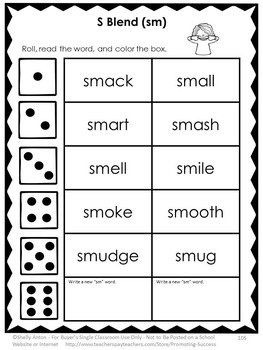 S Blends Worksheets, 1st Grade Phonics Review, Word Work Activities Cut & Paste