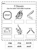 S Blends Worksheets and Posters - Mixed Practice