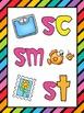 S-Blends (sc, sm, st) Phonics Worksheets (No Prep)