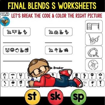 S Final Blends Worksheets