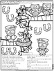 S.L.A.P. St. Patrick's Day {Speech Language Activity Pack}