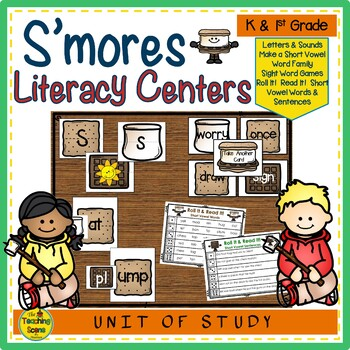 S'More Literacy Centers & Games