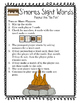 S'Mores Sight Word Practice Level K