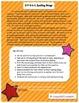 S-P-E-L-L!  Spelling Bingo for Practice at School or Home