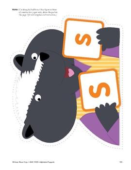 S: Skippy, the Skunk