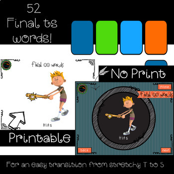 S Super Pack Printable and No Print Decks for Articulation of S