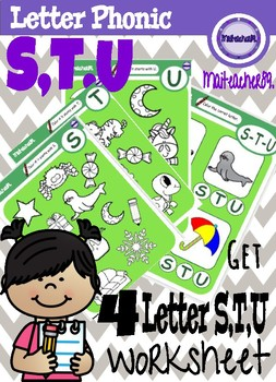 S,T,U Letter Recognition Worksheets