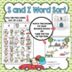S and Z Word Sort Game | Speech Therapy | Articulation
