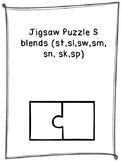 S blend jigsaw puzzles