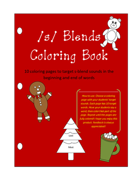 S-blends Articulation Coloring Book