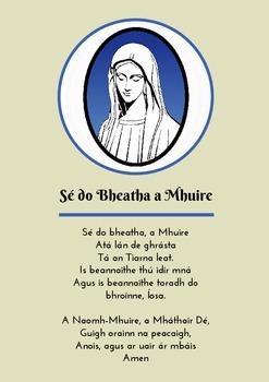 Sé do bheatha, A Mhuire - Hail Mary (In Irish / As Gaeilge)