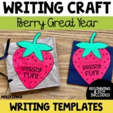 This Year was Berry Fun Craftivity