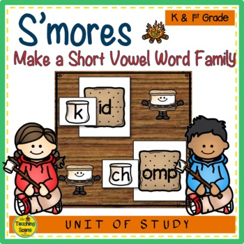 S'more Make A Word Center Game
