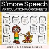 S'more Speech No Prep Articulation Worksheets