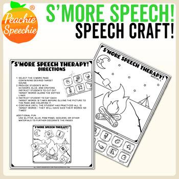 S'more Speech Therapy Craft {No Prep!}