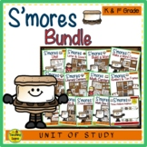 S'more Themed Bundle