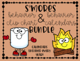 S'mores Behavior Chart and Calendars BUNDLE