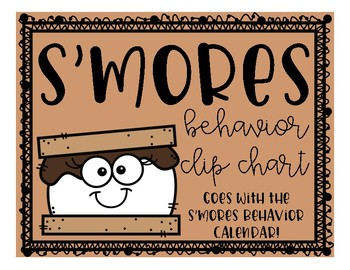 S'mores Behavior Clip Chart