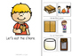 S'mores Interactive Book