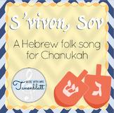 S'vivon Sov: A Hebrew folk song for Chanukah