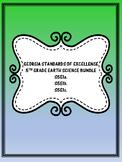 S5E1 5th Grade Georgia Earth Science Bundle