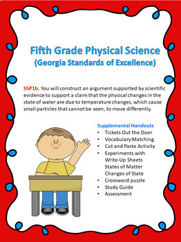 S5P1b. 5th Grade Georgia Physical Science Experiments, Write-Ups, and Assessment