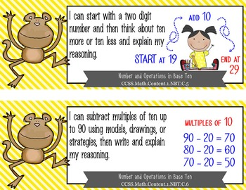 "SAFARI - 1st Grade Common Core Standards ""I CAN"" format / posters"