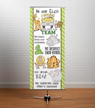 SAFARI - Classroom Decor: LARGE BANNER, In Our Class