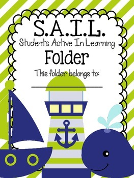S.A.I.L. Folder {Students Active In Learning} Parent Communication Tool