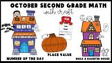 SALE 50% OFF 24 Hours | October Second Grade Packet