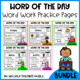 *FLASH DEAL* Holiday Word of The Day – Vocabulary Word Wor