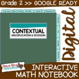 Second Grade DIGITAL Math Interactive Notebook: Multiplica
