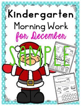 SAMPLE December {Christmas} Morning Work Kindergarten
